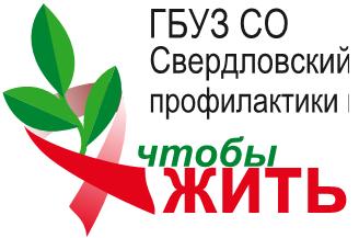 http://spid66.ru/uploadedFiles/images/logo.png